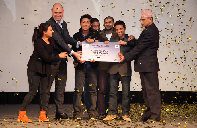 NCell app camp Grand Winner: ICT for Agriculture