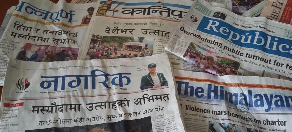 National Dailies Earn In Nepal