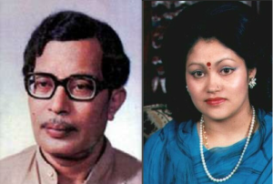 Narayan Gopal and Chandani Shah