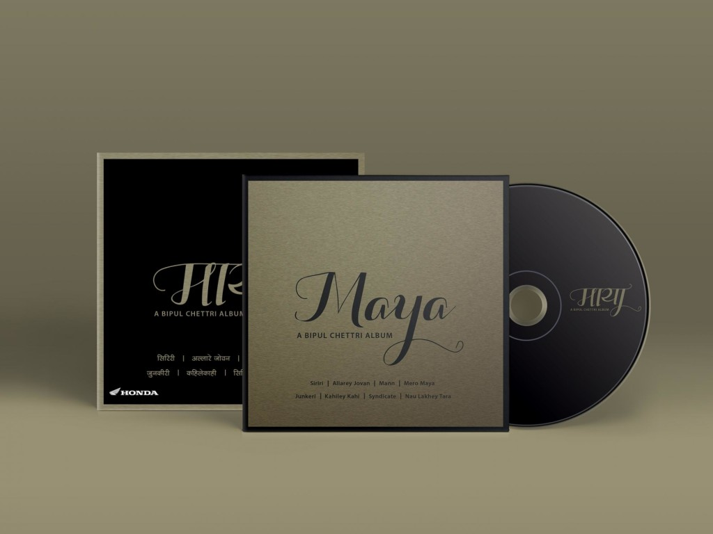 Second album 'Maya' (Photo bipulchhettri.com)
