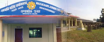 Photo: Nakachari College