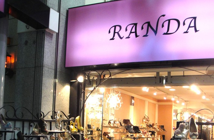 Shoe brand Randa (Photo univesal.doll)