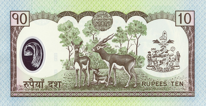 Rupees 10 Nepalese Currency Where Yet Another Animal Represeted