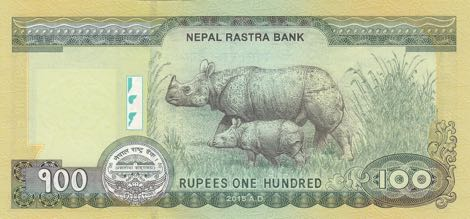 Rupees 100