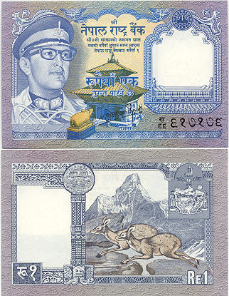 Rs 1 Note with a pair of Kasturi Mirga and Himalaya in background