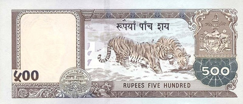This 500 note is among the most beautiful notes