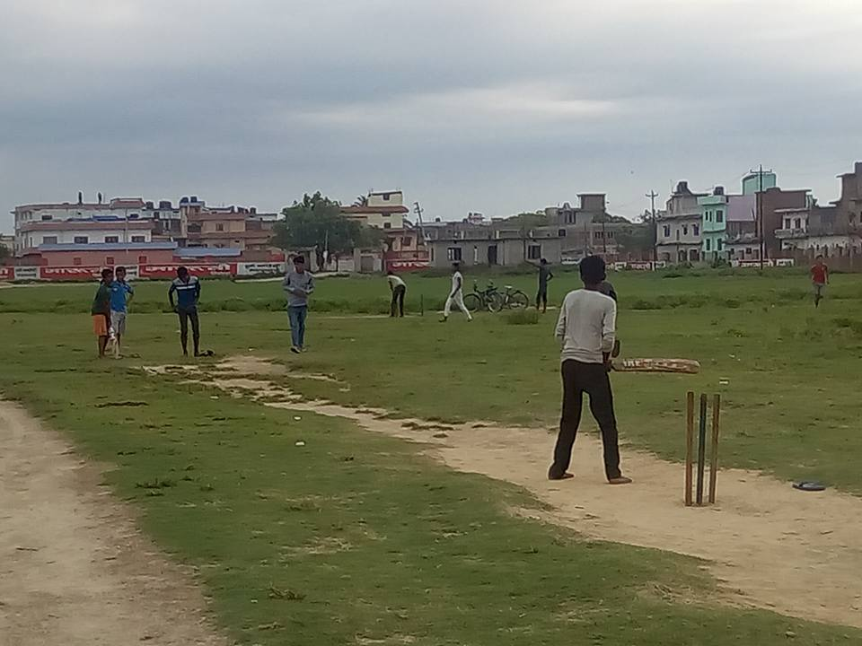 Janakpur's open space where many activities take place (Photo Facebook)