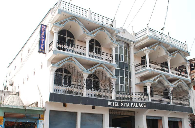 Hotel Sita Palace (Photo anilblonnepal.wordpress.com)