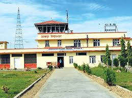 Janakpur Airport (Photo http://nepaldomesticflights.com)