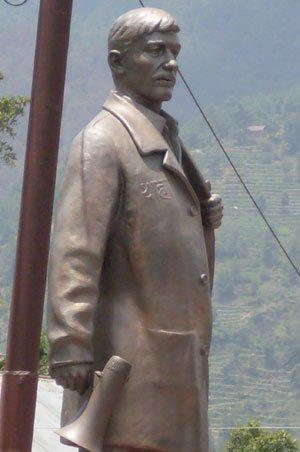 Statue of Rup Chandra Bista at 'Thaha' municipality