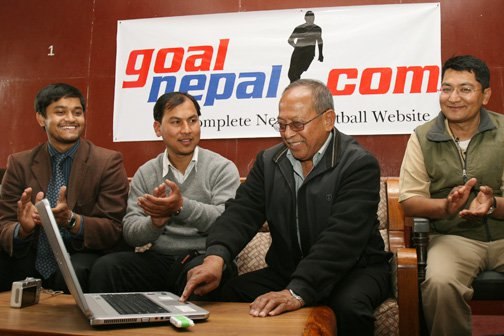 The day GoalNepal was launched 2009