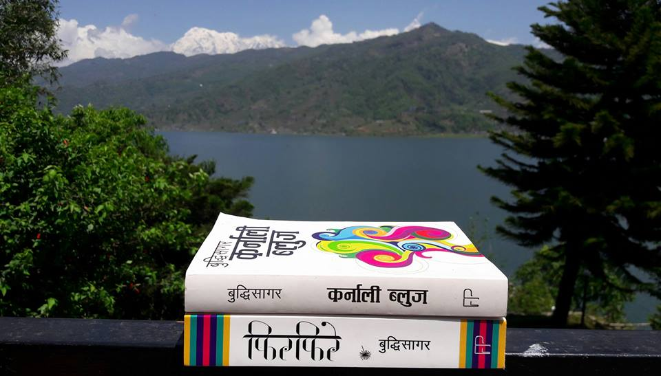 'Karnali Blues' and 'Phirphire' two best seller of modern Nepali era. (Photo Buddhisagar Facebook page)